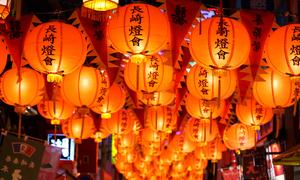 """Matsuri""- Japanese Festivals & Rituals"