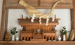 Household-shrine