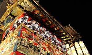 History of Gion Matsuri Festival