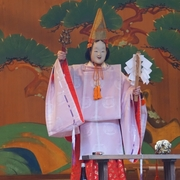 Noh and Kyogen